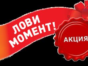 При покупке 2 готовых работ — почтовые расходы по РФ бесплатно+ подарок. Ярмарка Мастеров - ручная работа, handmade.