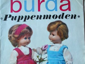 Бурда — спец. выпуск — кукольная мода -1963. Ярмарка Мастеров - ручная работа, handmade.