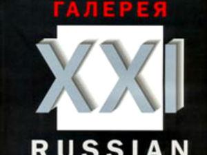 Новая статья о моих картинах в издании «Русская Галерея» !. Ярмарка Мастеров - ручная работа, handmade.
