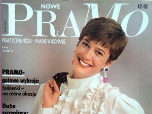 Pramo № 12/1992, Фото моделей. Ярмарка Мастеров - ручная работа, handmade.