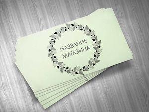 Логотип в эко стиле. Ярмарка Мастеров - ручная работа, handmade.