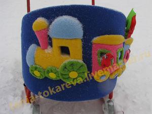 Первая сидушка на санки « Паровозик с вагончиками». Ярмарка Мастеров - ручная работа, handmade.