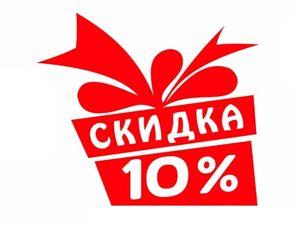 27-29  Ноября   Дни Распродаж!!!. Ярмарка Мастеров - ручная работа, handmade.