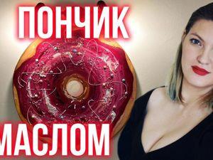 Пишем картину маслом  «Пончик». Ярмарка Мастеров - ручная работа, handmade.