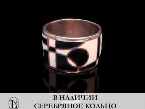 Серебряные кольца с эмалью В НАЛИЧИИ. Ярмарка Мастеров - ручная работа, handmade.