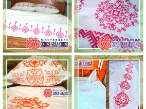 Обережные комплекты постельного белья с подбором личного узорочья. Ярмарка Мастеров - ручная работа, handmade.