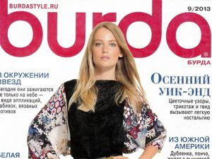 Парад моделей Burda Moden № 9/2013. Ярмарка Мастеров - ручная работа, handmade.