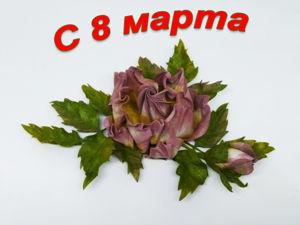 Поздравляю с женским днем!. Ярмарка Мастеров - ручная работа, handmade.