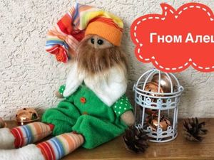 Шьем текстильную куклу «Гном Алеша». Ярмарка Мастеров - ручная работа, handmade.