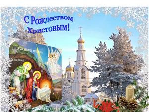 Рождественские скидки!!!. Ярмарка Мастеров - ручная работа, handmade.