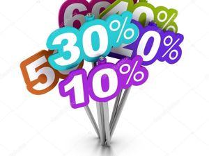 Праздничные скидки 10%-30% !!! С 13 по 23 февраля!!!. Ярмарка Мастеров - ручная работа, handmade.