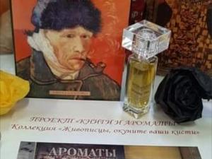 Мои  «Абсенты»  сегодня на презентации Ольги Климкиной на Дне парфюмера. Ярмарка Мастеров - ручная работа, handmade.