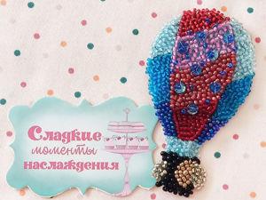 Брошь  «Воздушный шар». Ярмарка Мастеров - ручная работа, handmade.
