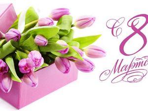 Поздравляю с Днем Весны !. Ярмарка Мастеров - ручная работа, handmade.