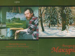 Материалы о моих персональных выставках. Ярмарка Мастеров - ручная работа, handmade.