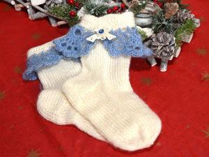 Носки ручной работы — лучший зимний подарок. Ярмарка Мастеров - ручная работа, handmade.