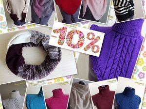 -10% на теплые аксессуары и свитеры из наличия!. Ярмарка Мастеров - ручная работа, handmade.