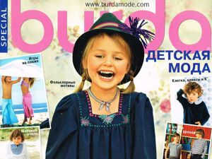 Парад моделей Burda Special  «дЕтская Мода» , 2010 г. Ярмарка Мастеров - ручная работа, handmade.