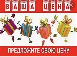 Акция на игрушки  предложи свою цену к Дню защиты детей!!!. Ярмарка Мастеров - ручная работа, handmade.