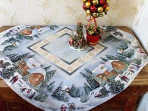 Испанская гобеленовая серия Праздничный вечер. Ярмарка Мастеров - ручная работа, handmade.