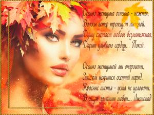 Идеальная палитра для гардероба представительниц цветотипа Осень. Ярмарка Мастеров - ручная работа, handmade.