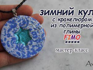 Зимний кулон из полимерной глины FIMO. Ярмарка Мастеров - ручная работа, handmade.