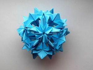Собираем шар кусудама из бумаги. Ярмарка Мастеров - ручная работа, handmade.