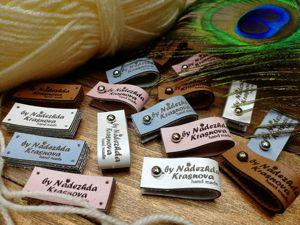 Бирки для Мастериц. Выбор цвета и фактуры кожи, цвета печати на силиконе и сатине, шрифты написания. Ярмарка Мастеров - ручная работа, handmade.