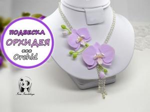 Создаем подвеску с веточкой орхидеи. Ярмарка Мастеров - ручная работа, handmade.