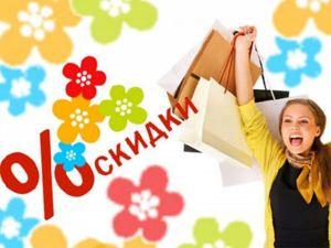 К 8 марта скидка 10% на женские аксессуары!. Ярмарка Мастеров - ручная работа, handmade.
