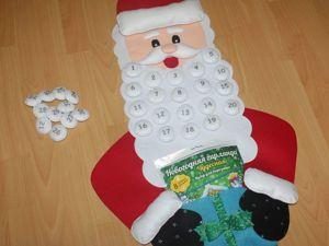 Шьем из фетра адвент-календарь «Дедушка Мороз». Часть 2. Ярмарка Мастеров - ручная работа, handmade.