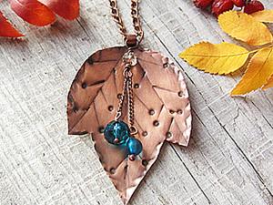 """Медная подвеска """"Осенний листик"""". Очень простой урок для начинающих. Ярмарка Мастеров - ручная работа, handmade."""