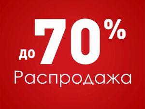 Скидки на кожаные аксессуары до 70% с 24 октября по 2 ноября!!!. Ярмарка Мастеров - ручная работа, handmade.
