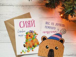 Новые новогодние открытки. Ярмарка Мастеров - ручная работа, handmade.
