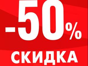 Распродажа! Вязаный кардиган — 50%!. Ярмарка Мастеров - ручная работа, handmade.