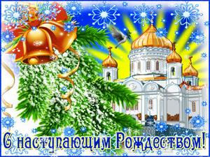 Рождественская Распродажа в моем магазине!. Ярмарка Мастеров - ручная работа, handmade.