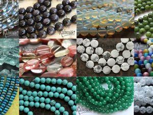 Топ пять фейков на рынке натуральных камней. Ярмарка Мастеров - ручная работа, handmade.