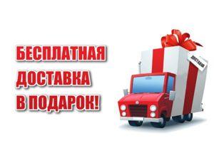 Внимание! Бесплатная доставка по всей России до 25 июня. Ярмарка Мастеров - ручная работа, handmade.