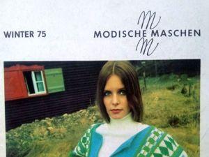 Modische Masсhen, Зима 1975. Фото моделей. Ярмарка Мастеров - ручная работа, handmade.
