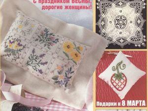 Журнал Лена рукоделие № 3-2003 г. Ярмарка Мастеров - ручная работа, handmade.