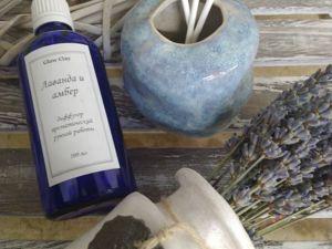 Выбираем аромат для дома: несколько советов как правильно подобрать аромат. Ярмарка Мастеров - ручная работа, handmade.