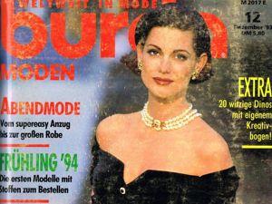 Парад моделей Burda Moden № 12/1993. Ярмарка Мастеров - ручная работа, handmade.