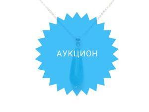 Аукцион на серебряные подвески до 14 марта. Ярмарка Мастеров - ручная работа, handmade.