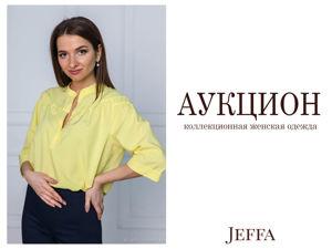 Аукцион JEFFA на блузку Росс. Старт — 1200 рублей!. Ярмарка Мастеров - ручная работа, handmade.