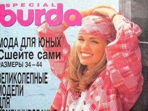Burda Special  «мОда для юных» , Весна-лето 1994 г. Ярмарка Мастеров - ручная работа, handmade.