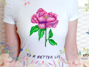 Рисуем пион на футболке. Ярмарка Мастеров - ручная работа, handmade.