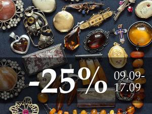 Скидки 25% в Лавке Сороки на ВСЕ украшения с 09.09 по 17.09. Ярмарка Мастеров - ручная работа, handmade.