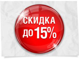 СКИДКА -15%  на витажные украшения !!!!. Ярмарка Мастеров - ручная работа, handmade.