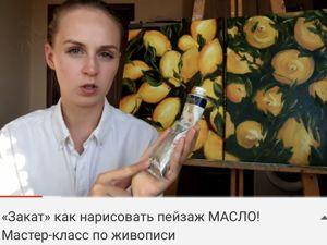 Рисуем закат маслом: видео мастер-класс. Ярмарка Мастеров - ручная работа, handmade.