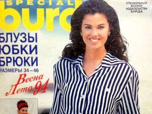 Burda SPECIAL  «Блузы, юбки, брюки» , Весна-лето/94. Технические рисунки. Ярмарка Мастеров - ручная работа, handmade.